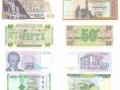 Банкноты брянск