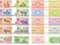 Монеты и банкноты в Брянске