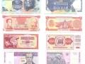куплю банкноту в брянске