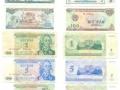 Банкноты России купить в Брянске