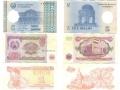 Банкноты цены