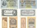 куплю банкноту