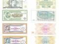 Банкноты магазины